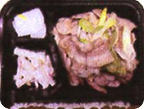 スタミナ弁当